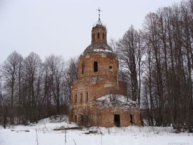 Bogorodskoe1