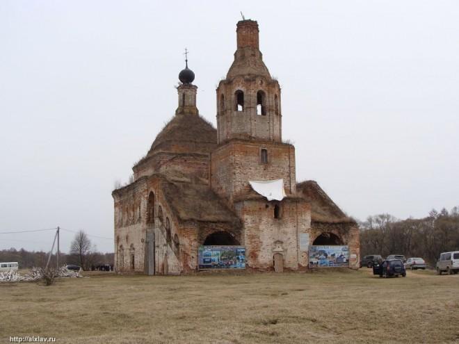 Mosalskij_rajon_Borovensk2