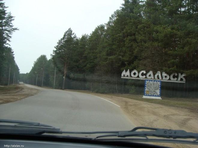 Mosalskij_rajon_Borovensk9