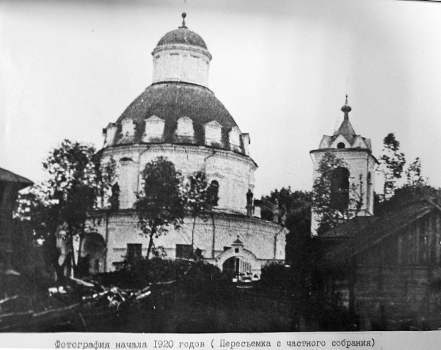 Podmoklovo11