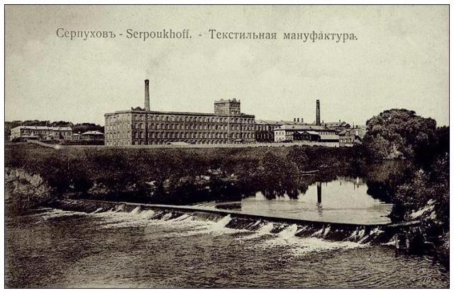 Serpuhov_promyshlennyj10