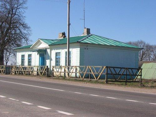 dom_doroga
