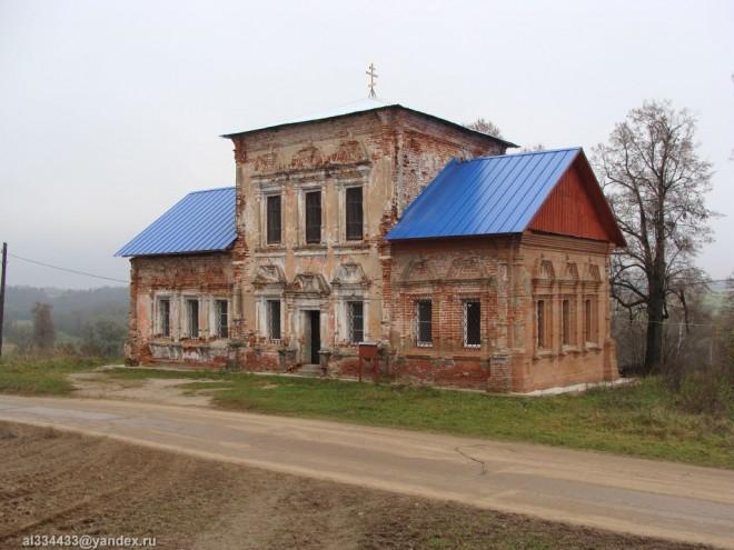 kurilovo_1