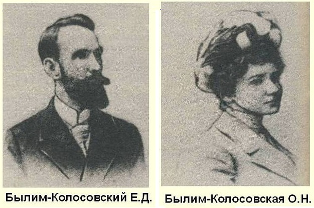 Usadba_Bogimovo1