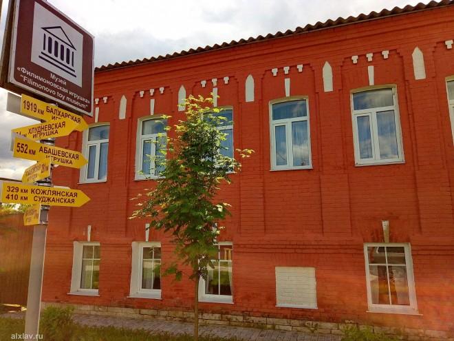Достопримечательности Тульской области
