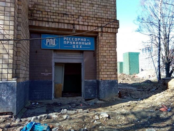 Завод имени Лихачёва (ЗиЛ)