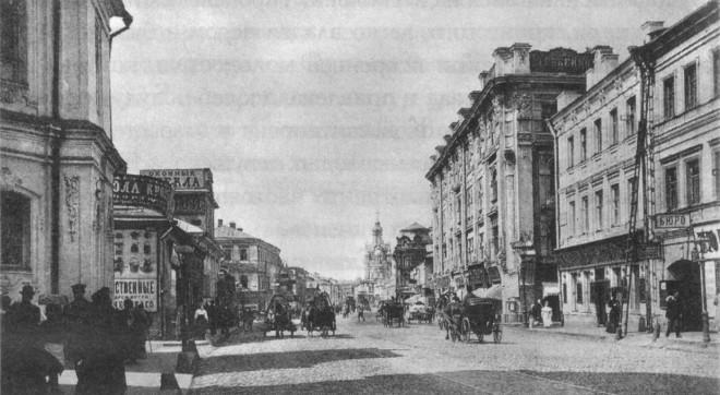 Покровка. Московские дворы и улицы не перестают удивлять