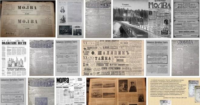 Перелет: Москва – Подольск – Серпухов – Москва. 06 мая 1913 года