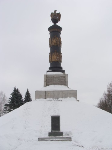 1812-1