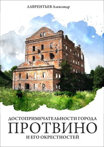 Book_Melnica3