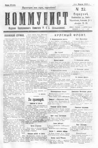 Rodilnyj_prijut2