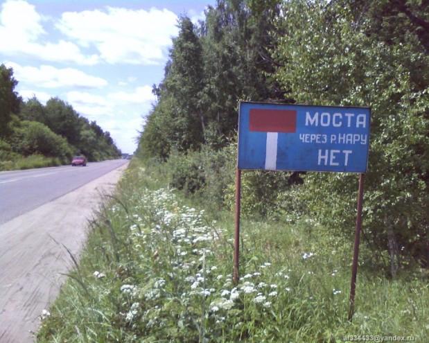 proletarskiy_stankovo_5
