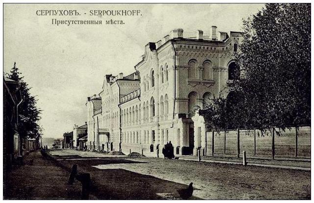 serpuhov_in_chehov_time_2