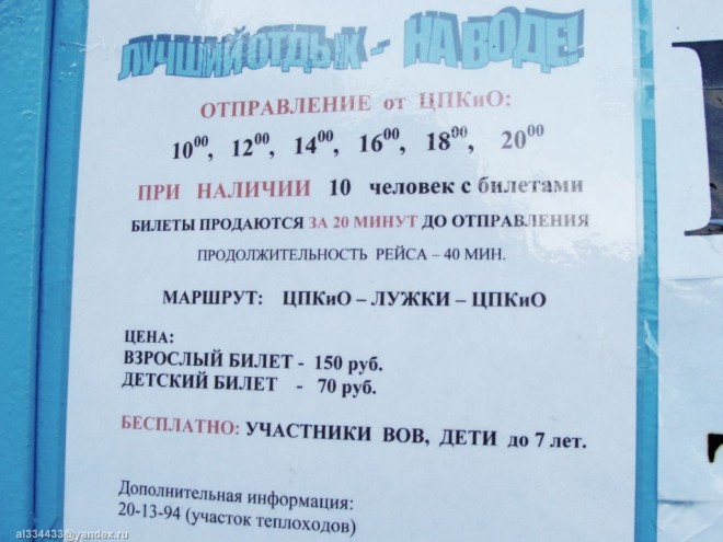 serpuhov_orel_19