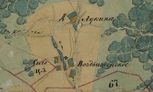 vozdvizhenskoe1