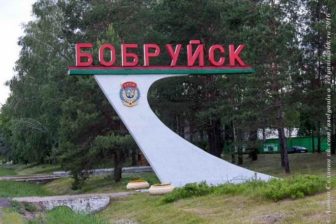 Belarus_EHkskursionnyj_otpusk9