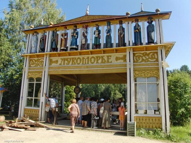 Kruiz_Moskva-Sankt-Peterburg20