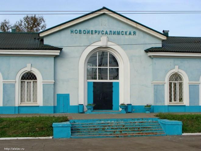 Novoierusalimskij16