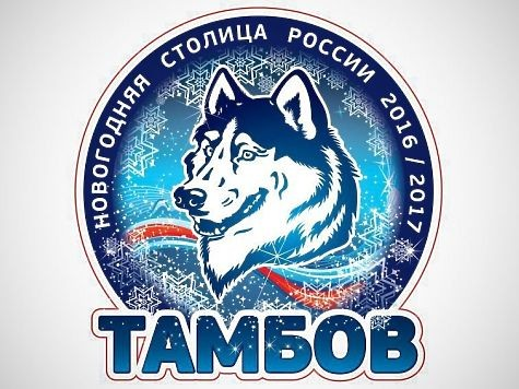 tambov_poezdka_2016_111