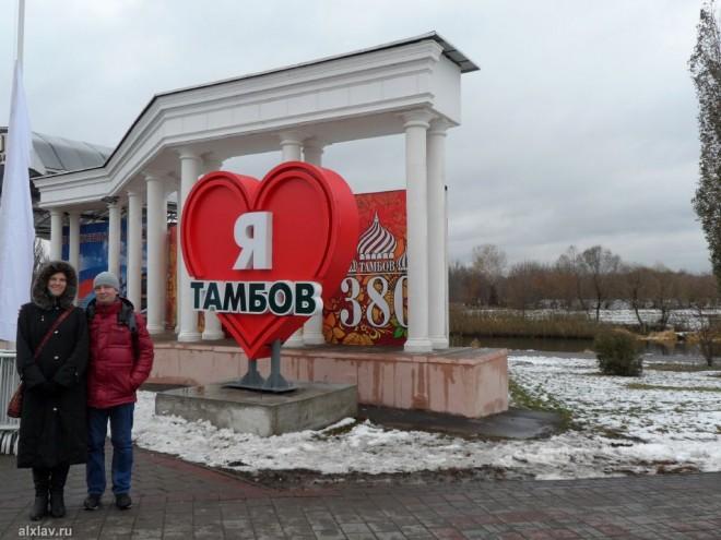 tambov_poezdka_2016_9