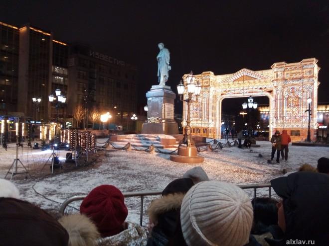 Москва 2017-2018