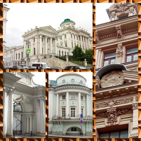 Квест по московским улочкам