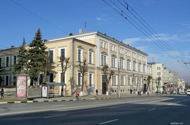 «Первая шахта» — посёлок Октябрьский