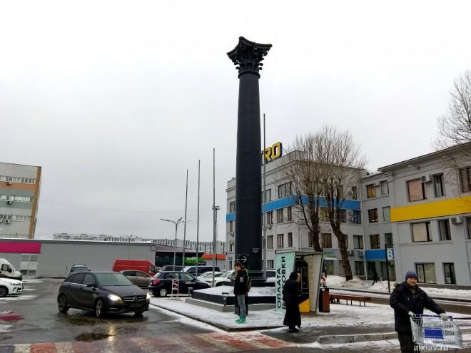 чугунно-литейный завод «Станколит»