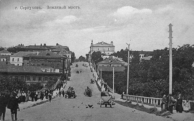 Самый старый мост в Серпухове