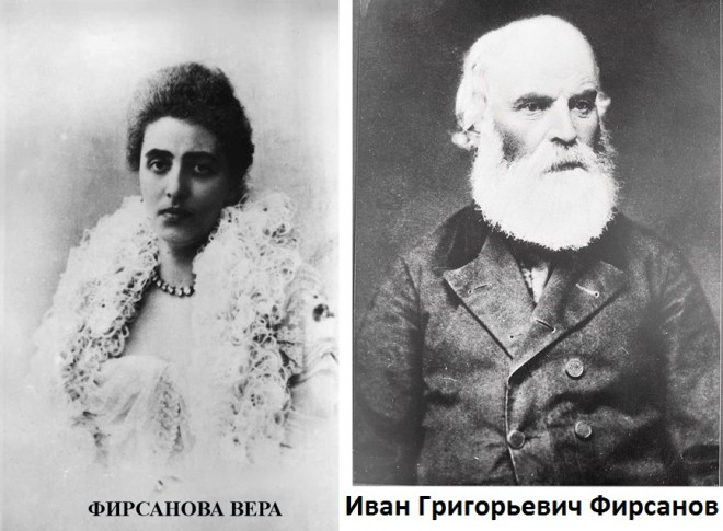 Иван Григорьевич Фирсанов