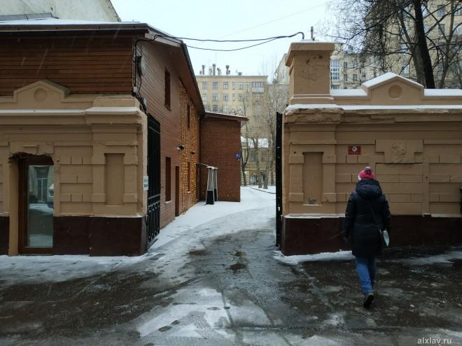 Московские дворики 2020